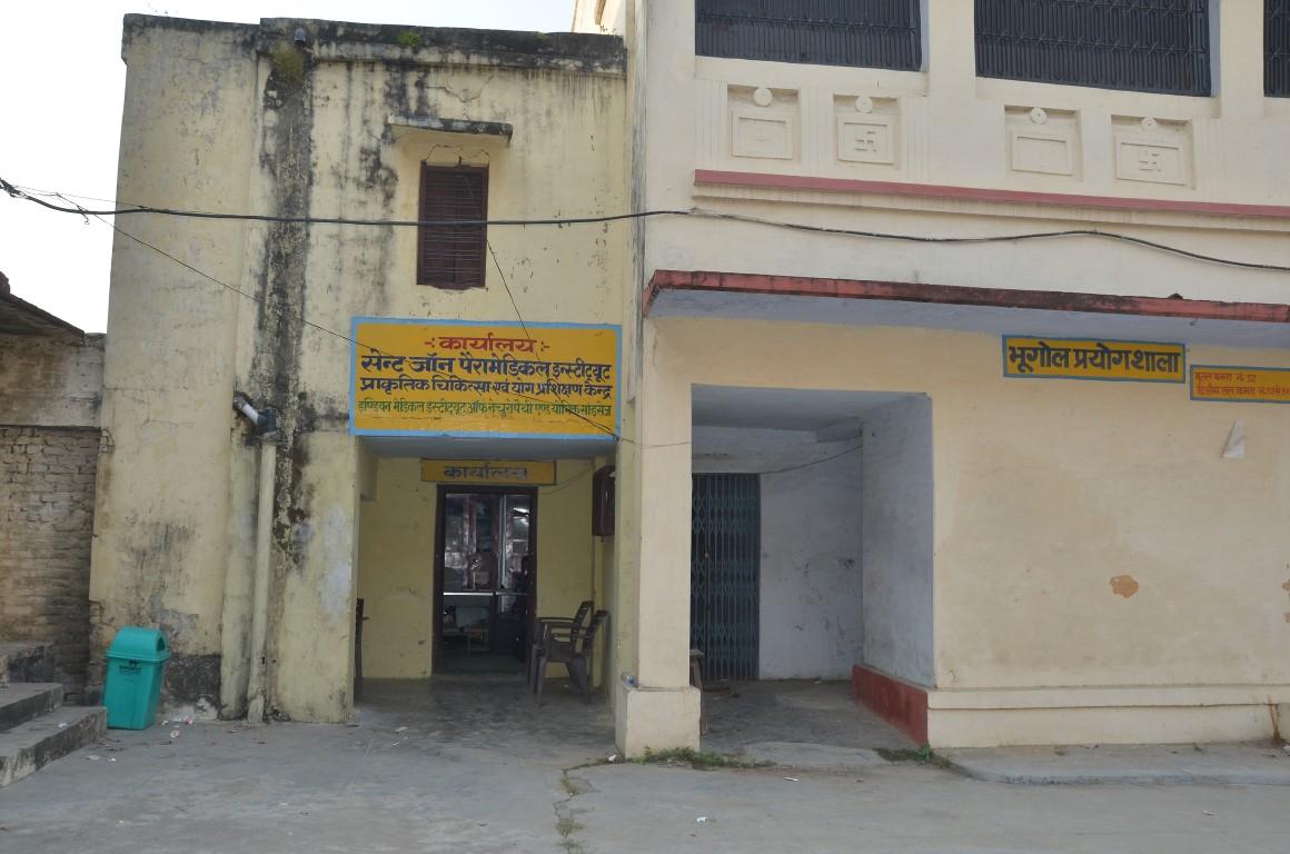 St John Para-Medical Institute – Campus-K S  Saket P G